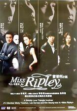 MISS RIPLEY KOREAN TV POSTER - Lee Da-hae,Park Yuchun,Kim Seung-woo,Kang Hye-ju