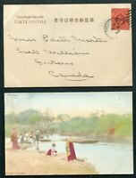 1905 Hong Kong GB KEVII 4c stamp on Postcard to Canada with Vancouver CDS Pmk