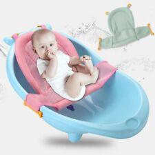 Adjustable Baby Bath Tub Seat Net Non-slip Summer 3D Breathable Mesh Bath Seat