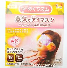 Kao MEGURISM Steam Warming Eye Mask JAPAN Yuzu (Citrus) 5 pcs