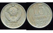RUSSIE   15 kopek   1962   ( bis )