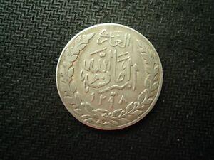 AFGHANISTAN  1 RUPEE 1298 (1919) COIN.