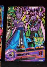 DRAGON BALL Z GT DBZ HEROES PROMO CARD PRISM CARTE GPB-60 P DBH BANDAI JAPAN M