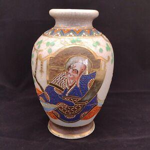 Vintage Japanese Satsuma Vase Crackle Glaze Moriage Hand Painted Decorated Urn