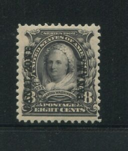 1904 Canal Zone Panama Postage Stamp #7 Mint F/VF Never Hinged Original Gum