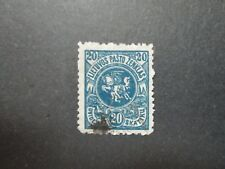 Lithuania #95 Used - (Z1) I Combine Shipping!