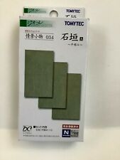 Tomytec N Scale #034 Stone Wall (2 Available)