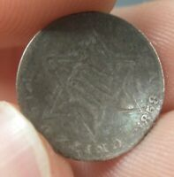 1858 Three Cent Silver 3CS Trime Extremely Fine XF Clashed Dark Toning