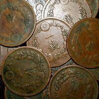 JAPON, 1 Sen periode MEIJI 1873-1888 -1 Piece-