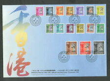 Hong Kong 1997 Last Day Cover Definitive Stamps-1