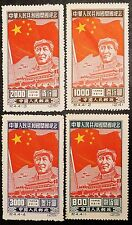 China Stamps SC# 31-34, Reprint, New and Never Hinged