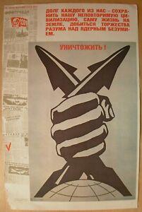 SOVIET Russian POSTER Destroy USSR propaganda anti-bomb nuclear Peace Cold war