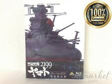 Space Battleship Yamato 2199 Blu-ray BOX (special equipment Limited Edition)