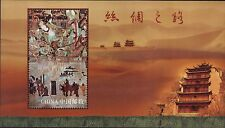 China 2012-19 The Silk Road M/S MNH