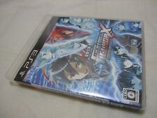 Airmail 7-14 Days to USA USED PS3 Dengeki Bunko Fighting Climax Japanese Version