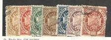 Bolivia, Postage Stamp, #40-46 Used, 1894