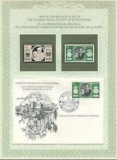FIRST DAY OF ISSUE / 1° JOUR / STAMP / TIMBRE ARGENT / MONACO / RAINIER ET GRACE