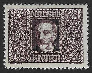 Austria  Air Post 1922-1924.Wilhelm Kress 1200 Kr (X1)