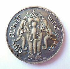 THAILANDE  1 baht 1917