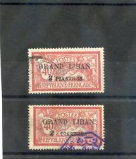 LEBANON Sc 10V(YT 10v)+NORMAL,F-VF USED 2P/40c, 2 & PIA, DIFF SPACING! UNKNOWN!!