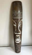 "HAND CARVED WOODEN TRIBAL / ETHNIC FACE SCULPTURE / WALL HANGING 24"" TALL"