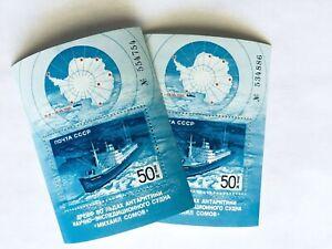 """1986 Sc 5700 BL 192. Antarctic Drift of """"Mikhail Somov"""". Scott 5498   2 stamps"""
