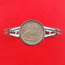 1973 Greece 2 Drachma Athena's Owl & Phoenix coin Silver Plated Cuff Bracelet