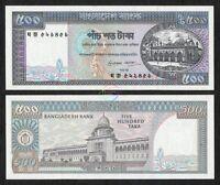 20  TAKA  1998 2002 BANGLADESH - P 27c   Uncirculated Banknotes