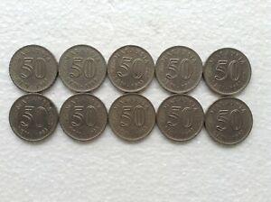 MALAYSIA  50sen coin x 10pcs  1983  LOW MINTAGE  Parliament series #3