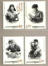 China 2013-3 50th Mao Zedong Inscription Learning from Comrade Lei Feng Stamps