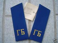 CCCP épaulettes russes KGB soviétique URSS soviet USSR