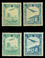 JAPAN 1936-37 CHINA - MANCHUKUO - plane, pagoda  AIRMAIL set SK# 97-100 mint MH