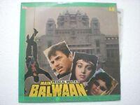MAIN BALWAAN BAPPI LAHIRI 1987 funk disco breaks RARE LP RECORD BOLLYWOOD VG+