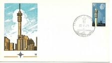South Africa 1971, FDC 15A - Opening of Stijdom Tower