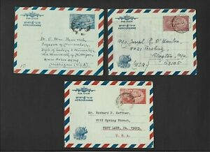 """INDIA AEROGRAMMES """"Air Mail Letter""""  3 Different  USED   Folded"""