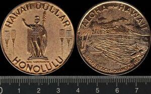 USA: Hawaii Aloha Trade Dollar Waikiki Beach Honolulu Souvenir Coin