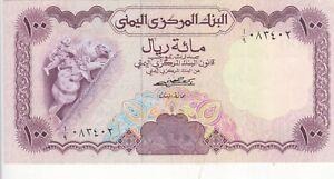 YEMEN 100 RIALS 1976 P-16A sig/5 Abdulghani AU/UNC SCARCE */*