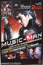 "LEEHOM WANG ""MUSIC MAN"" 2008 HONG KONG PROMO POSTER - Cantopop Music"
