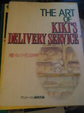 The Art of Kiki's Delivery Service illustration art book free shipping