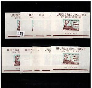 /// 10X KOREA - MNH - IMPERF - UPU - EMBLEMS- 1960
