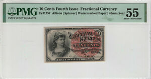 10 CENT FOURTH ISSUE FR.1257 POSTAL FRACTIONAL CURRENCY PMG ABOUT UNC 55