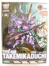 Figuras de acción de anime y manga kit de Gundam