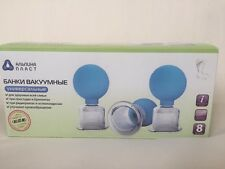 Set of 8 vacuum massage of body and back - vacuum cups