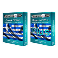 Learn to Speak Greek Language Fluently Value Pack Course Bundle Level 1, 2 & 3