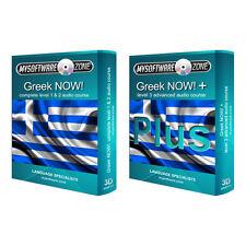 Aprende a hablar la lengua griega con fluidez Value Pack curso de nivel 1, 2 & 3