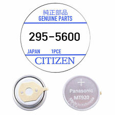 CITIZEN 295-5600 295-56 ECO-DRIVE CAPACITOR SOLAR BATTERY