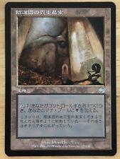 Cabal Coffers Japanese Torment mtg NM