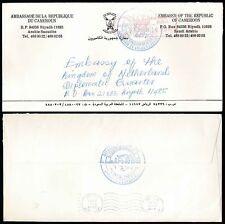 SAUDI ARABIA CAMEROON EMBASSY METER FRANKING to NETHERLANDS EMBASSY 1991 MACHINE