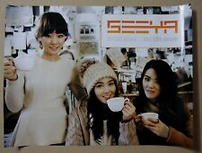 SEEYA- See you again Special Album  OFFICIAL POSTER *HARD TUBE CASE*