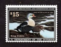 United States Duck Stamp #RW 58, MNH OG, XF